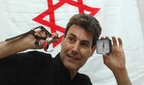 Israeli- Uri